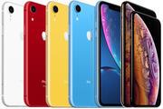 Buy Apple iPhone XR 128GB